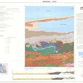 دانلود نقشه زمین شناسی منطقه بهشهر در استان مازندران در قالب فایل PDF