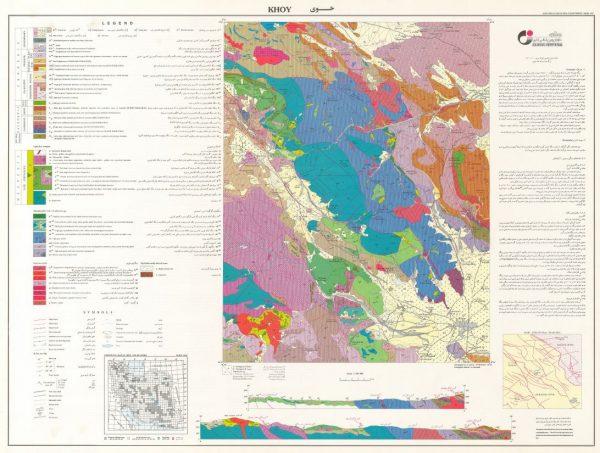 دانلود نقشه زمین شناسی منطقه خوی در استان آذربایجان غربی در قالب فایل PDF