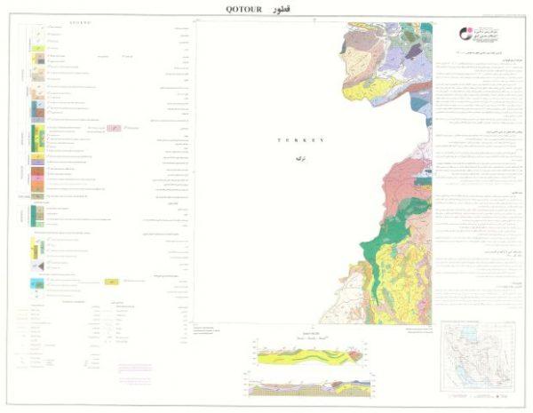 دانلود نقشه زمین شناسی منطقه قطور در استان آذربایجان غربی در قالب فایل PDF