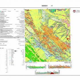 دانلود نقشه زمین شناسی منطقه آباده در استان فارس در قالب فایل PDF