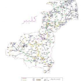 دانلود نقشه اتوکدی شهرستان کلیبر