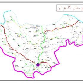 دانلود نقشه اتوکدی شهرستان کامیاران