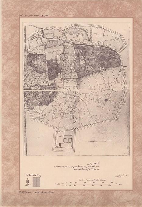دانلود تصاویر نقشه های قدیمی شهر تبریز و مرند
