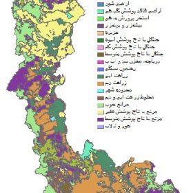 دانلود شیپ فایل GIS کاربری اراضی استان آذربایجان غربی