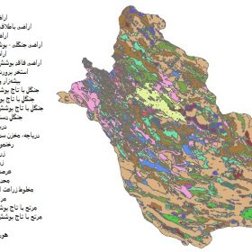 دانلود شیپ فایل GIS کاربری اراضی استان فارس