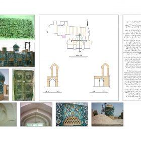 دانلود نقشه اتوکدی مقبره محمد ماهرو شوشتر