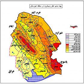 دانلود نقشه اتوکدی پهنه بندی زمین لرزه استان خوزستان