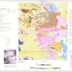 دانلود نقشه زمین شناسی منطقه ابرکوه - یزد