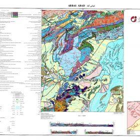 دانلود نقشه زمین شناسی منطقه عباس آباد - سمنان