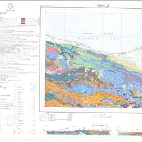دانلود نقشه زمین شناسی منطقه آمل - مازندران