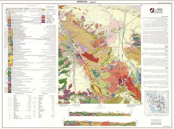 دانلود نقشه زمین شناسی منطقه اردستان - اصفهان