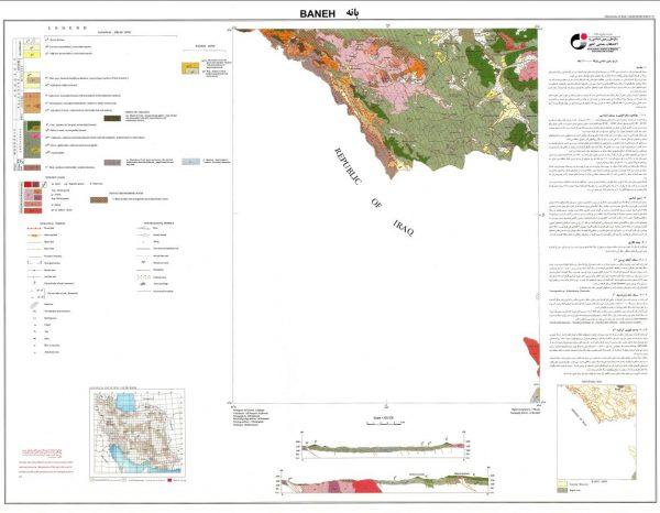 دانلود نقشه زمین شناسی منطقه بانه - استان کردستان