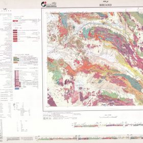 دانلود نقشه زمین شناسی منطقه بیرجند - خراسان جنوبی