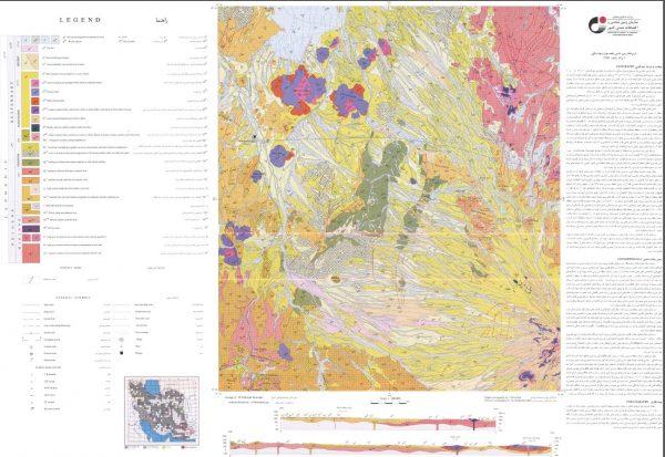 دانلود نقشه زمین شناسی منطقه چاه سنگی - سیستان و بلوچستان