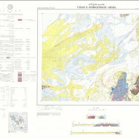 دانلود نقشه زمین شناسی منطقه چاه سرب - خراسان جنوبی