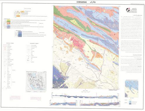 دانلود نقشه زمین شناسی منطقه چناران - خراسان رضوی