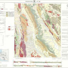 دانلود نقشه زمین شناسی منطقه چهل کوره - سیستان و بلوچستان