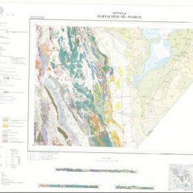 نقشه زمین شناسی دریاچه هامون - سیستان و بلوچستان - دانلود زمین شناسی