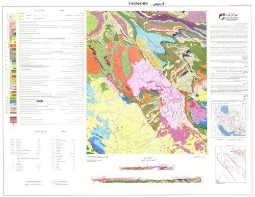 نقشه زمین شناسی فرمهین - مرکزی - دانلود نقشه زمین شناسی