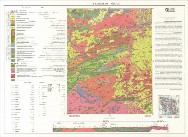 نقشه زمین شناسی ایرانخواه - کردستان - دانلود نقشه زمین شناسی