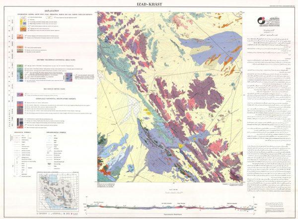 نقشه زمین شناسی ایزدخواست - فارس - دانلود نقشه زمین شناسی