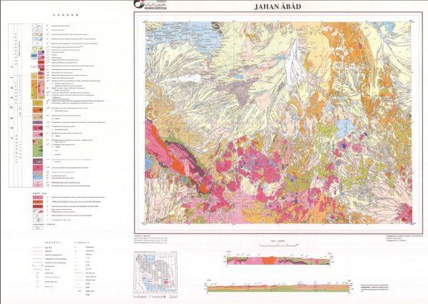 نقشه زمین شناسی جهان آباد - کرمان - دانلود نقشه زمین شناسی