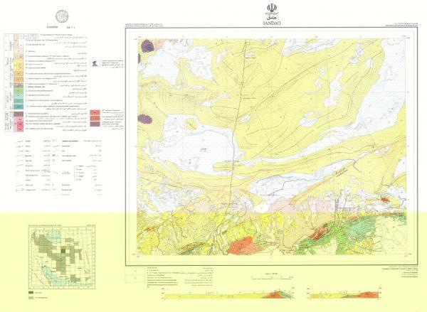 نقشه زمین شناسی جندق - اصفهان - دانلود نقشه زمین شناسی