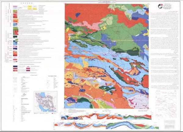 نقشه زمین شناسی جواهرده - مازندران - دانلود نقشه زمین شناسی