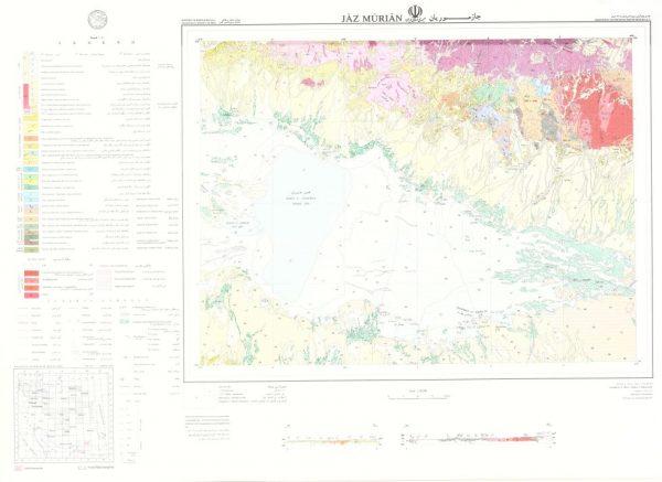 نقشه زمین شناسی جازموریان - کرمان - دانلود نقشه زمین شناسی