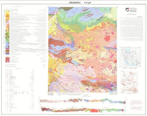 نقشه زمین شناسی جیرنده - گیلان - دانلود نقشه زمین شناسی