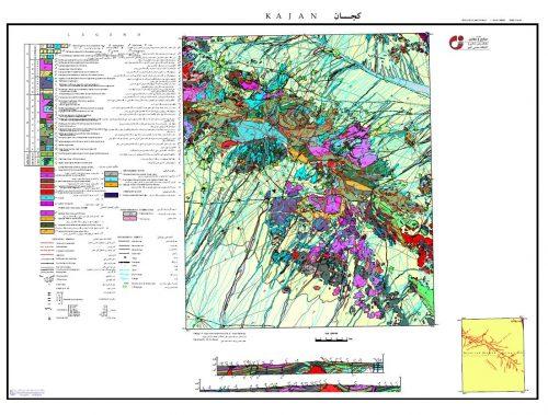 نقشه زمین شناسی کجان - اصفهان - دانلود نقشه زمین شناسی