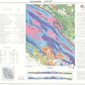 نقشه زمین شناسی کلات نادری - خراسان رضوی - دانلود نقشه زمین شناسی
