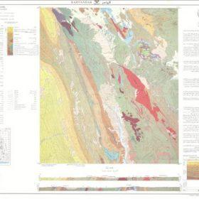نقشه زمین شناسی کارواندر - سیستان و بلوچستان - دانلود نقشه زمین شناسی