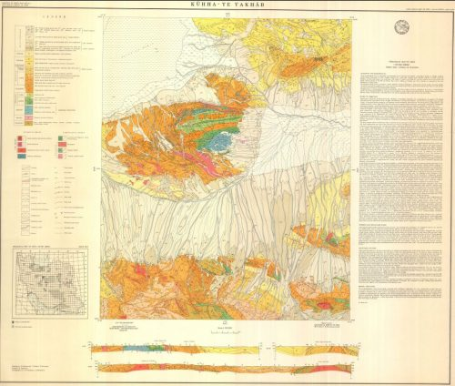 نقشه زمین شناسی کوه یخاب - اصفهان - دانلود نقشه زمین شناسی
