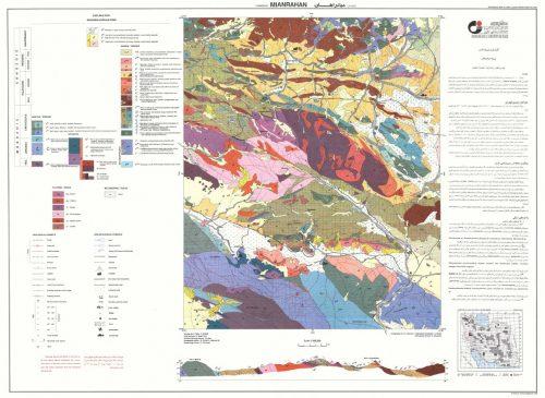 نقشه زمین شناسی میانراهان - کرمانشاه - دانلود نقشه زمین شناسی