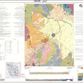 نقشه زمین شناسی اردبیل - اردبیل - دانلود نقشه زمین شناسی