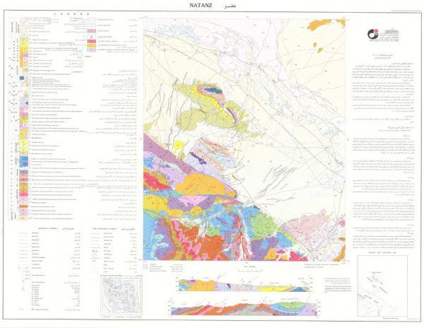 نقشه زمین شناسی نطنز - اصفهان - دانلود نقشه زمین شناسی