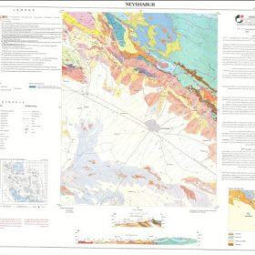 نقشه زمین شناسی نیشابور - خراسان رضوی - دانلود نقشه زمین شناسی