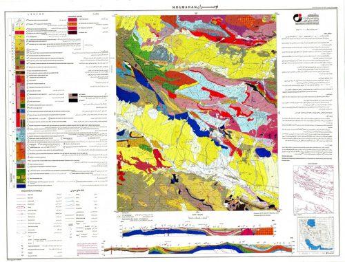 نقشه زمین شناسی نوبران - مرکزی - دانلود نقشه زمین شناسی