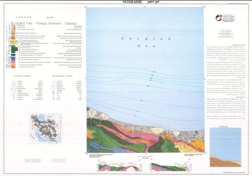 نقشه زمین شناسی نوشهر - مازندران - دانلود نقشه زمین شناسی
