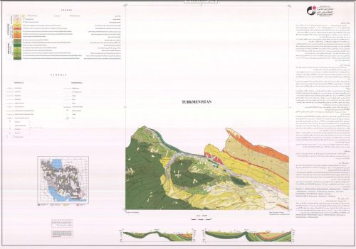 نقشه زمین شناسی نوخندان - خراسان رضوی - دانلود نقشه زمین شناسی