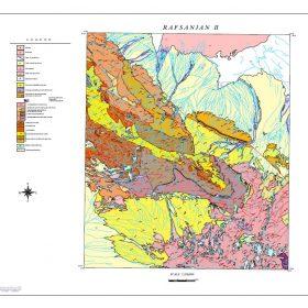 نقشه زمین شناسی رفسنجان II - کرمان - دانلود نقشه زمین شناسی