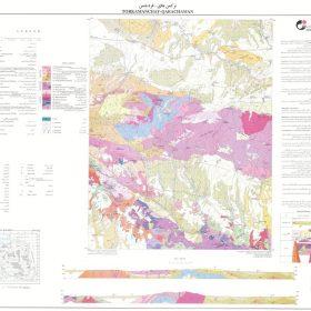 نقشه زمین شناسی ترکمنچای - آذربایجان شرقی - دانلود نقشه زمین شناسی