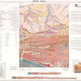 نقشه زمین شناسی زیوه - اردبیل - دانلود نقشه زمین شناسی